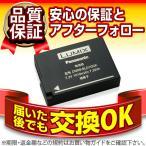 ショッピングデジカメ DMW-BLD10GK Panasonic(パナソニック) 長寿命・保証書付き 送料無料 純正品が格安でお得です デジカメバッテリー