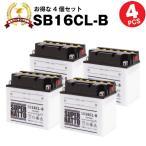 Yahoo!バッテリーストア.comその他 マリンスポーツ用品 SB16CL-B 開放型 お得 4個セット YB16CL-B互換 コスパ最強 総販売数100万個突破 FB16CL-Bに互換 スーパーナット ジェットスキー