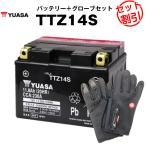 Yahoo!バッテリーストア.comバイク用バッテリー TTZ14S(密閉型) ユアサ(YUASA) 長寿命・保証書付き バイクバッテリー