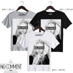 "【NO COMMENT PARIS (ノーコメントパリ)】 T-shirt (半袖Tシャツ) ""T Shirt silence [LTN17.] [JAPAN LIMITED]"""