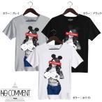 "【NO COMMENT PARIS (ノーコメントパリ)】 T-shirt (半袖Tシャツ) ""T Shirt imprime-3 [LTN36.] [JAPAN LIMITED]"" 【2017年8月入荷予定先行予約商品】"
