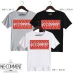 """NO COMMENT PARIS ノーコメントパリ T-shirt レッド モノ ロゴ 半袖Tシャツ """"T Shirt mono logo [LTN41.] JAPAN LIMITED おしゃれ かっこいい モテる 日本限定画像"""