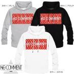 "【NO COMMENT PARIS (ノーコメントパリ)】 PULLOVER PARKA (プルオーバーパーカ) ""HOOD mono logo [LTN41.] [JAPAN LIMITED]"""
