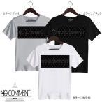 NO COMMENT PARIS ノーコメントパリ T-shirt ブラックモノロゴ 半袖Tシャツ T Shirt black mono logo LTN112. JAPAN LIMITED   カッコイイ  STREET 日本限定画像