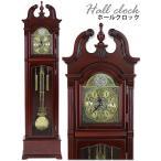 ホールクロック シナ材 完成品 柱時計 大型置き時計 置時計 振り子 機械式 手巻き式 ぜんまい ゼンマイ グランドファーザーズクロック フロアクロック 0353