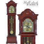 ホールクロック シナ材 完成品 柱時計 大型置き時計 置時計 振り子 機械式 手巻き式 ぜんまい ゼンマイ グランドファーザーズクロック フロアクロック 0355