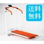 電動ウォーキングマシーン 電動ウォーカー フィットネス器具 ランニングマシーン ルームランナー ランニングマシン ウォーキングマシン オレンジ