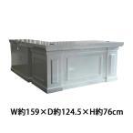 超高級 プレジデントデスク エグゼクティブデスク ピアノ塗装 ホワイト 81652 WH
