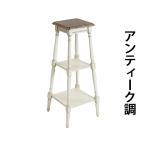 アンティーク調 サイドテーブル ホワイト 花台 電話台 アンティーク家具 木製 テーブル アンティーク風 アンティーク インテリア 家具 白 antiqueh11wh