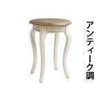 アンティーク調 サイドテーブル ホワイト 花台 電話台 アンティーク家具 木製 テーブル アンティーク風 アンティーク インテリア 家具 白 antiqueh46wh