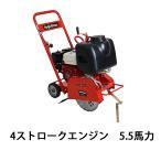 コンクリートカッター Honda GX160内蔵 4ストロークエンジン ダイヤモンドブレード付き 水タンク付 アスファルトカッター カッター  ccuttercc12db300