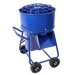 モルタルミキサー 青 混合量35L ドラ