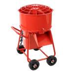 モルタルミキサー 赤 混合量35L ドラム容量50L 電動 ミニミキサー 100Vモーター ミニモルタルミキサー 電動ミキサー 混練ミキサー 混練機 攪拌機 かくはん機