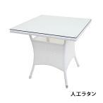 ショッピングラタン 人工ラタンテーブル 強化ガラス 単品 白 四角テーブル 籐 家具 ファニチャー インテリア おしゃれ リビング table 机 アジアン バリ風 rattan65ttablewh