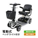 電動シニアカート 銀 シルバーカー 車椅子 TAISコード