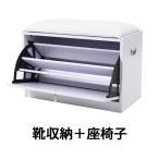 シューズボックス シューズラック 白 靴箱 下駄箱 靴収納 エントランスベンチ シューズキャビネット 玄関 玄関収納 靴 木製 収納スツール shoesbox15cwh