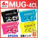 EPSON エプソン マグカップ MUG-4CL 互換インクカートリッジ 4個セット EW-452A EW-052A