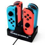 Bamboo Internals  Nintendo Switch 任天堂 ニンテンドー スイッチ コントローラー Joy-Con ジョイコン 充電器 充電スタンド 充電ステーション 4台同時充電 チャージャー 充電ホルダー 充電完了ランプ付き