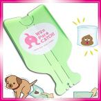 2WAY 犬のふんキャッチャー【わんぽろキャッチ・ピンク】お散歩便利グッズ・うんち回収エチケット袋使用OK・