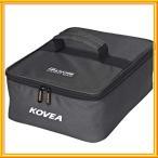 KOVEA CUBE コベア キューブ カセットコンロ KGR-1503 専用カバン キャリーバッグ * KOVEA ブランド 純正品 スタイリッ