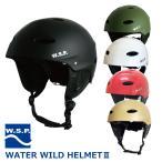 訳あり・運送時の傷が若干あるため特別価格! JWBA認定品 超軽量ウォータースポーツ用ヘルメット サイズ調整可 W.S.P. WATER WILD HELMET