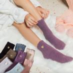 部屋用靴下 暖かい シンプル ソックス ハート レディ