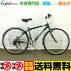 B.B.Bicycleリユース Yahoo!店で買える「<30%OFF商品>自転車 クロスバイク ルイガノ LGS-TR3 700c 外装7段」の画像です。価格は13,706円になります。