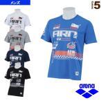 アリーナ オールスポーツウェア(メンズ/ユニ) Tシャツ/メンズ(ARF-7112)