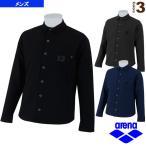 アリーナ オールスポーツウェア(メンズ/ユニ) 中わたシャツジャケット/メンズ(ARF-7614)