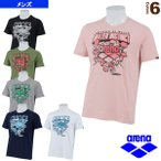 アリーナ オールスポーツウェア(メンズ/ユニ) Tシャツ/メンズ(ARFK7120)