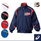 ショッピングbag アシックス ASICS 野球グランドコート グラウンドコート BAG005 2015年春夏モデル