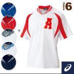 [アシックス 野球ウェア(メンズ/ユニ)]ゲームシャツ/2ボタンシャツ(BAK503)