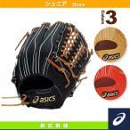 [アシックス 軟式野球グローブ]ゴールドステージ SPEED TECH QR/スピードテックQR/ジュニア軟式用グラブ/内野手用(BJG5LH)