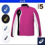 アシックス オールスポーツウェア(メンズ/ユニ) トレーニングジャケット/メンズ(XAT193)