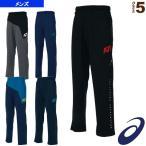 アシックス オールスポーツウェア(メンズ/ユニ) A77 トレーニングパンツ/メンズ(XAT815)