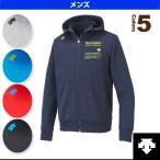 デサント オールスポーツウェア(メンズ/ユニ) ライトスムースドライスウェット フーデッドジャケット/メンズ(DAT-2650)