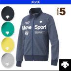 デサント オールスポーツウェア(メンズ/ユニ) ドライスウェット ジャケット/メンズ(DAT-2653)