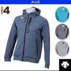 デサント オールスポーツウェア(メンズ/ユニ) MOTION FREE スウェットフーデッドジャケット/メンズ(DAT-2701)