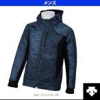 デサント オールスポーツウェア(メンズ/ユニ) ダブルラッセル フーデッドジャケット/メンズ(DAT-2720)