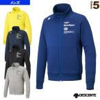 デサント オールスポーツウェア(メンズ/ユニ) ライトスムースドライスウェット ジャケット/メンズ(DAT-2751)