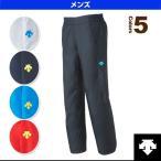 デサント オールスポーツウェア(メンズ/ユニ) COSMIC THERMO ロングパンツ/裏トリコット/メンズ(DAT-3653P)