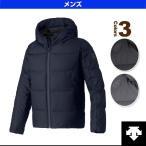 デサント オールスポーツウェア(メンズ/ユニ) ダウンジャケット/メンズ(DAT-3674)