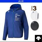 デサント オールスポーツウェア(メンズ/ユニ) アンチポラン ウインドブレーカージャケット/メンズ(DAT-3703)