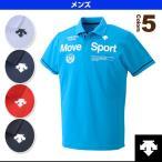デサント オールスポーツウェア(メンズ/ユニ) タフポロライト/メンズ(DAT-4702)