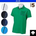 デサント オールスポーツウェア(メンズ/ユニ) サンスクリーン ポロシャツ/メンズ(DAT-4706)