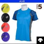 デサント オールスポーツウェア(メンズ/ユニ) ウインドバリア ハーフスリーブシャツ/メンズ(DAT-5659)