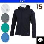デサント オールスポーツウェア(メンズ/ユニ) ライトシャツパーカー/メンズ(DAT-5671L)