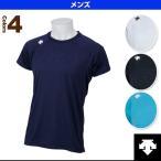 デサント オールスポーツウェア(メンズ/ユニ) ドライトランスファー ハーフスリーブシャツ/メンズ(DAT-5705)