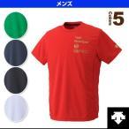 デサント オールスポーツウェア(メンズ/ユニ) サンスクリーン ハーフスリーブシャツ/メンズ(DAT-5707)
