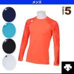 デサント オールスポーツウェア(メンズ/ユニ) MOTION FREE ロングスリーブシャツ/メンズ(DAT-5717L)